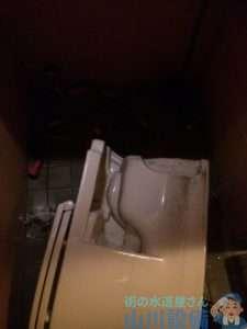大阪府大阪市北区  トイレつまり修理