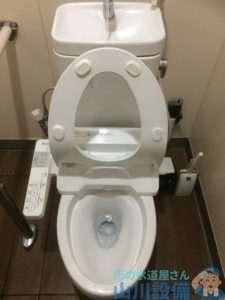 奈良県橿原市  トイレつまり修理