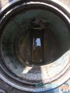 大阪府四條畷市 トイレつまり修理