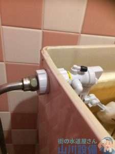 大阪府門真市  トイレ水漏れ修理