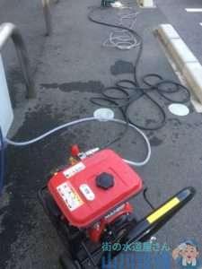 大阪府泉南郡熊取町  排水つまり修理  高圧洗浄機