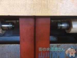 兵庫県神戸市灘区  水道水漏れ修理