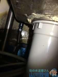 大阪府大阪市中央区  水道水漏れ修理