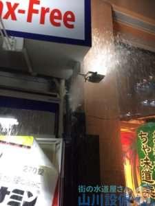 大阪府大阪市中央区道頓堀 排水水漏れ修理