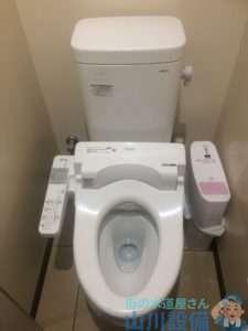 大阪府八尾市光町  トイレ故障修理