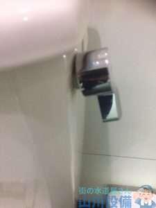 大阪府大阪市北区太融寺町  トイレタンクレバー故障修理