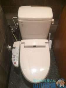 大阪府枚方市高野道  トイレ水漏れ修理  ウォシュレット水漏れ修理