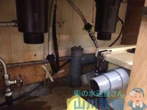 大阪府堺市南区若松台  排水管水漏れ修理