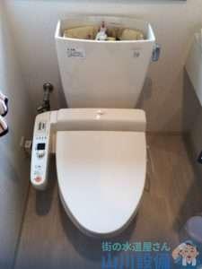 大阪府大阪市中央区上本町西  トイレタンク故障修理  トイレの水が出ない