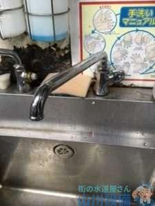 大阪府吹田市豊津町  厨房蛇口水漏れ修理
