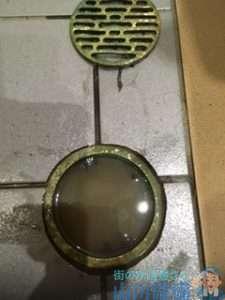 大阪府高石市西取石  トイレ土間排水つまり修理  ドレンクリーナー
