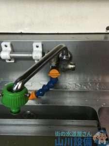 奈良県奈良市三条町  厨房蛇口水漏れ修理