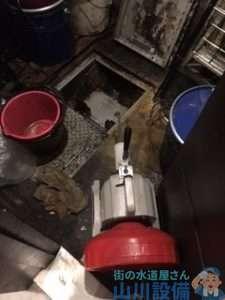 大阪府大東市住道  排水管つまり修理  ドレンクリーナー
