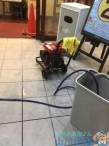 奈良県大和郡山市筒井町  排水管水漏れ修理  排水管つまり修理  高圧洗浄機