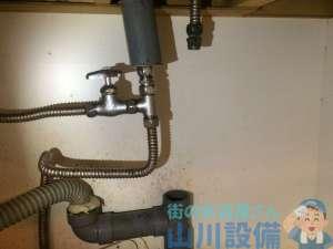 大阪府四條畷市岡山東  排水管水漏れ修理  排水管つまり修理  ドレンクリーナー