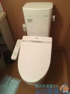 大阪府茨木市花園  トイレ故障修理  トイレ交換工事