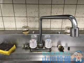 大阪府池田市神田  厨房混合水栓水漏れ修理  混合水栓交換