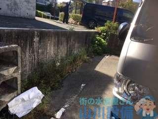 大阪府豊中市東泉丘  排水管洗浄作業  高圧洗浄機