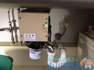 大阪府大阪市西区北堀江  キッチン下ディスポーザー水漏れ修理  排水トラップ交換