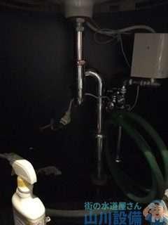 大阪府泉大津市田中町  排水管水漏れ修理  水道水漏れ修理