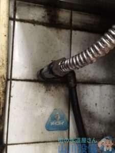 大阪府豊中市新千里東町  水道水漏れ  フレキ管水漏れ修理