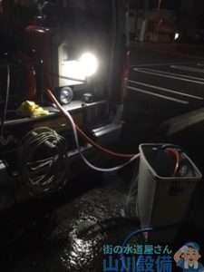 大阪府堺市北区長曽根町  排水管つまり修理  高圧洗浄機