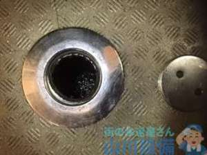 大阪府大阪市天王寺区下味原町  排水管つまり修理  排水管水漏れ修理  ドレンクリーナー