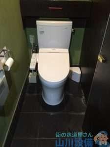 大阪府大阪市中央区北浜  トイレ水漏れ修理  便器と床の間から水漏れ