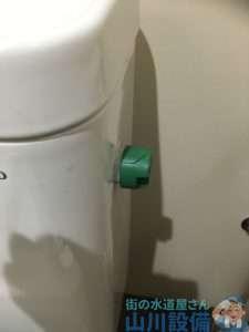 和歌山県和歌山市梶取  トイレタンク故障修理  レバー紛失