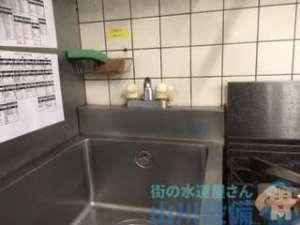 大阪府池田市神田  漏水調査  駐車場天井から水漏れ
