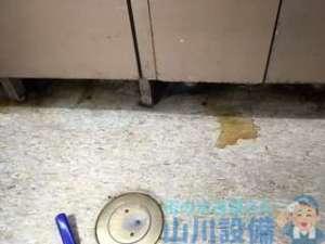 和歌山県紀の川市名手市場  排水パイプ水漏れ修理  手洗い下から水漏れ