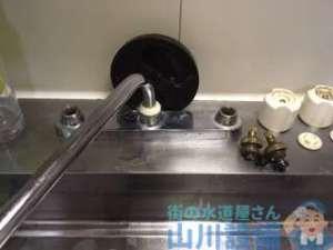 大阪府交野市星田  台所  洗面  水栓水漏れ修理