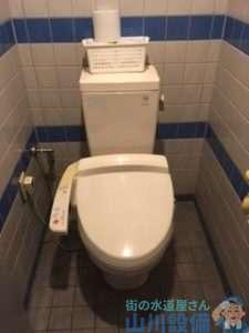 大阪府大阪市北区茶屋町  トイレつまり修理