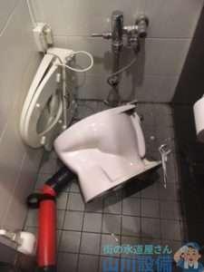 兵庫県尼崎市塚口町  トイレつまり修理
