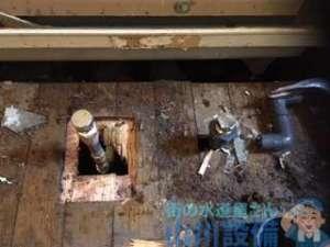 大阪府東大阪市御厨南  給水給湯設備改修工事