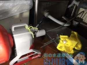 大阪府大阪市北区角田町  排水管水漏れ修理  排水管つまり修理  ドレンクリーナー