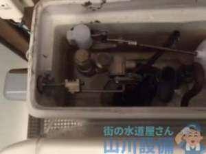 大阪府大阪市福島区福島  トイレタンク故障修理  レバー不具合