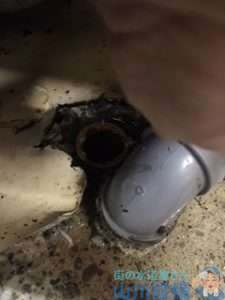 大阪府大阪市城東区今福東  排水管破損水漏れ修理  水道水漏れ修理