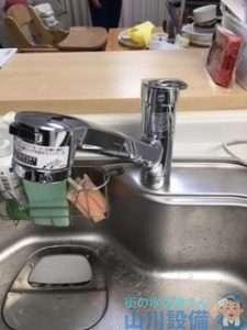 大阪府堺市南区三原台  キッチン混合水栓水漏れ修理  混合水栓交換