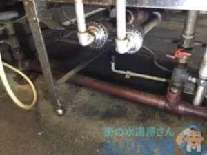 大阪府東大阪市荒本北  排水管水漏れ修理