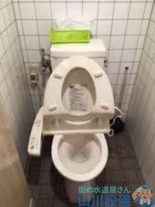 大阪府池田市室町  トイレつまり修理