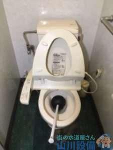 大阪府東大阪市渋川町  トイレつまり修理