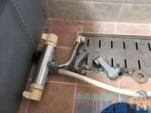大阪府富田林市楠風台  浴室シャワー水栓交換