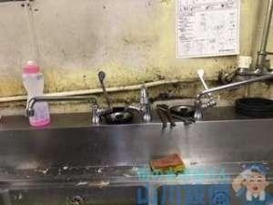 大阪府高槻市城東町  厨房蛇口下水漏れ修理  フレキ管水漏れ修理