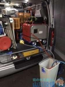 大阪府羽曳野市蔵之内  トイレつまり修理  排水管つまり修理  高圧洗浄機