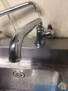 大阪府枚方市町楠葉  厨房蛇口水漏れ修理  カートリッジ交換