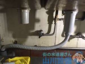 大阪府豊中市北条町  厨房シンク排水つまり修理  ドレンクリーナー
