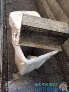 大阪府東大阪市西堤  厨房排水管つまり修理  高圧洗浄機