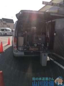 兵庫県尼崎市大島  トイレつまり修理   排水管つまり修理  高圧洗浄機