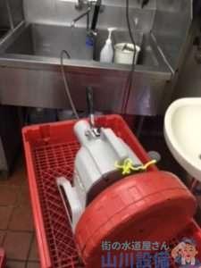 大阪府大阪市此花区島屋  厨房シンク横排水管水漏れ修理  排水管つまり修理  ドレンクリーナー